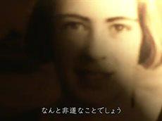 ETV特集「エヴァの長い旅~娘に遺(のこ)すホロコーストの記憶~」 20160409