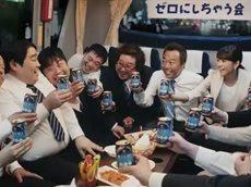 満天☆青空レストラン 20160409