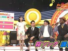 [新]どーも、NHK 20160410