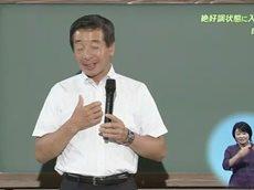 テレビ寺子屋 20160410