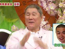 平成教育委員会2016春ニッポンの頭脳も悪戦苦闘!?小学生には負けられない… 20160410