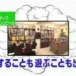 モヤモヤさまぁ~ず2「北新宿周辺」 20160410