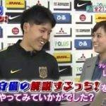 日本サッカー応援宣言 やべっちFC 20160410