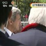 めざましテレビ アクア 20160412