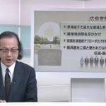 時論公論「広島G7会合の意義~ヒロシマの声は届いたか」石川・早川・・橋解説委員 20160411