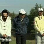原田伸郎のめざせパーゴルフⅢ 20160412