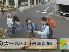 国分太一のおさんぽジャパン 20160412