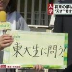 ゴゴスマ~GOGO!Smile!~ 20160412