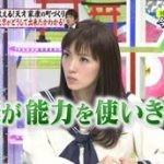 林修の今でしょ!講座 3時間スペシャル 第1部 20160412