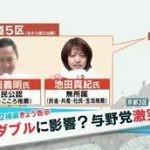 NEWS23 衆参ダブル占う大激戦…北海道5区補選告示。北島康介さん生出演。 20160412