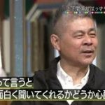 チマタの噺【鶴瓶が賞賛!!糸井重里は「毒の人」】 20160412