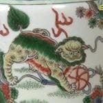 開運!なんでも鑑定団【信じられない鑑定額!江戸の大芸術家の傑作か!?】 20160412