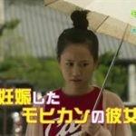 映画『モヒカン故郷に帰る』公開記念特番~モヒカン息子、ぶらりゆらり故郷の旅~ 20160412