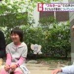 白熱ライブ ビビット 国分太一 真矢ミキ 20160413