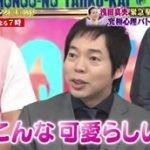 「炎の体育会TV」ナビ 20160413