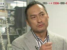 SWITCHインタビュー 達人達(たち)「渡辺謙×山中伸弥」 20160413