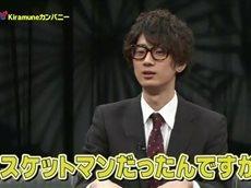 [新]次ナルTV-G<Wナイト>【Kiramuneカンパニー】 20160413