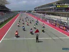 オートバイ世界選手権MotoGP 第3戦アメリカズGP 20160414