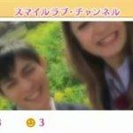 オトナヘノベル 10代ドラマ「拡散!カップル動画のキケン」 20160414