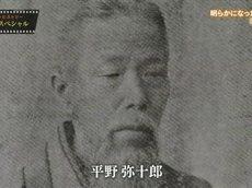 ファミリーヒストリー「名場面スペシャル」 20160414