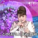 [新]金曜7時のコンサート~名曲!にっぽんの歌~モクハチから引越2時間SP 20160415