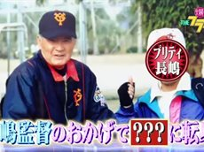 爆報!THE フライデー【実録!監禁された美人紅白歌手】 20160415