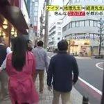 なるほどストリート【ナイツが明治通りを歩く】 20160415