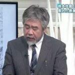 NEWS23 熊本で震度7 一夜明け被害は…現地から最新情報 20160415