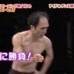 『ぷっ』すま 20160415