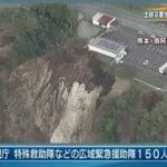 報道特集「熊本で最大震度7の地震」 20160416