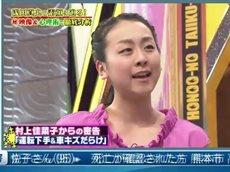"""炎の体育会TV こんな真央ちゃん見たことない!""""浅田真央~大解禁""""SP 20160416"""