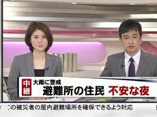 NNN報道特番「熊本など余震続く 大雨警戒」予定を変更してお送りします。 20160416