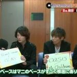 COUNT DOWN TV 20160416
