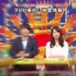 出没!アド街ック天国~よみがえる青春の味 高田馬場~ 20160416