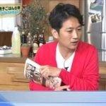 「男子ごはんの本その8」完全ガイド 丼!定食!おつまみ!料理100品を一挙紹介 20160416