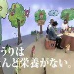 吉田山田のオンガク開放区【ゲスト:黒木渚】 20160416