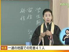 テレビ寺子屋 20160417
