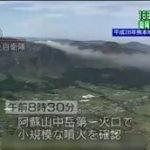 サンデーモーニング 震度7の衝撃 相次ぐ余震▽熊本・大分の地下で何が? 20160417