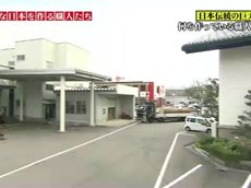 和風総本家「巨大な日本を作る職人たち 後編」 20160417
