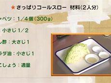 男子ごはん 白いご飯に合うシリーズ「ピリ辛しょうが焼き」&ご飯のおとも 20160417