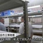 日本のチカラ 20160417