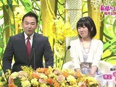新婚さんいらっしゃい! 福井公録…11LDKで500万の家に住む米農家夫&ミニスカ妻 20160417
