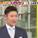 スポーツサンデー 巨人・高橋由伸監督に高橋尚成が直撃! 20160417