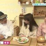カナフルTV「会いたいな!かながわの商店街」 20160417