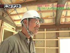 大改造!!劇的ビフォーアフター 米国人夫が日本建築職人見習い!2時間SP 20160417