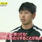 Get Sports「阪神ドラ1▽驚異の15歳!日本記録連発の舞台裏▽葛西紀明」 20160417