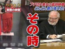 日曜ファミリア・やっちまったTV【思わず笑ってしまう失敗実話/ヒロミ&伊代】 20160417