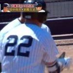 MLB2016ヤンキース×マリナーズ<スポーツLIFE HERO'S PLUS> 20160417