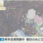 報道ステーション SUNDAY 20160417