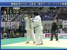 第31回全日本女子柔道選手権 ~横浜文化体育館から中継~ 20160417